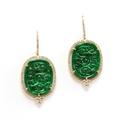 Rina Limor Certified Carved Green Jade Earrings